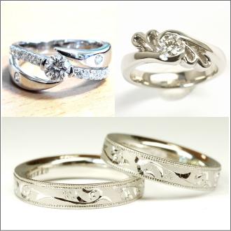 婚約指輪・結婚指輪・エンゲージリング・マリッジリング